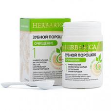 Зубной порошок   ОЧИЩЕНИЕ 1    HERBARICA 50 g