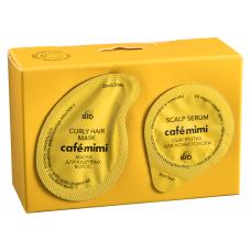 Комплексный уход за волосами   ПОСЛУШНЫЕ ЛОКОНЫ   для кудрявых волос   20+5 ml Cafe mimi