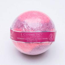 Бурлящий шарик для ванны   КРАСНЫЕ ЯГОДЫ   с пеной  130g L'Cosmetics