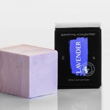 Твердый шампунь    LAVENDER   сера и алланитоин   концентрат,  Мастерская Олеси Мустаевой 70 g